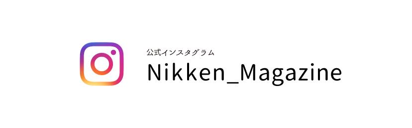 公式インスタグラム 日研トータルソーシング@製造派遣
