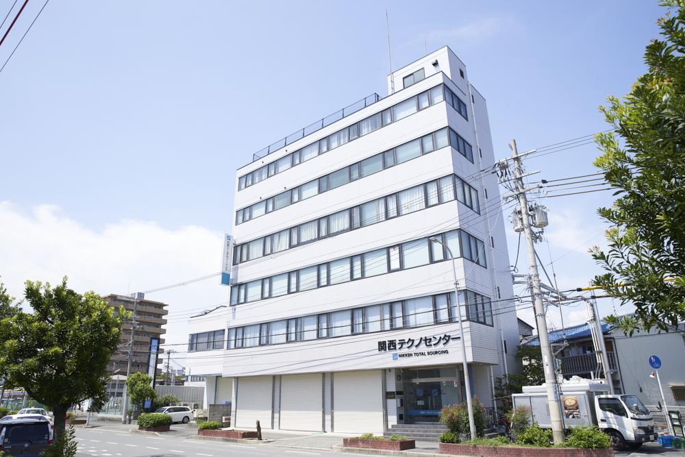 日研トータルソーシング関西テクノセンターの外観