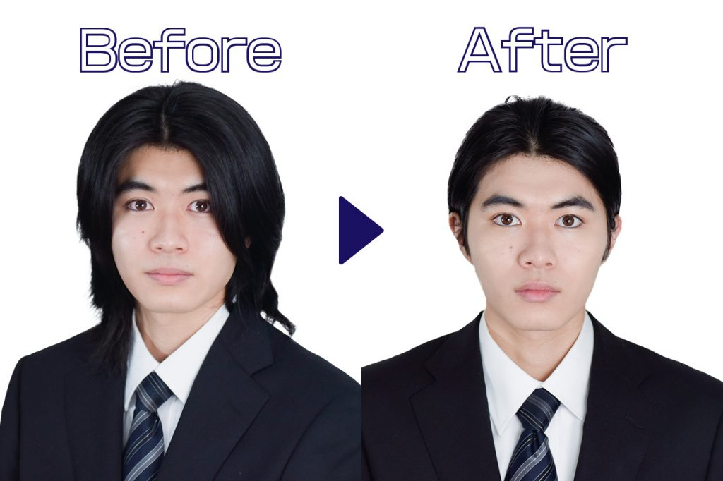 就活生男子_before after